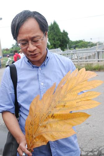 作家小野認為此次集結只是開始,護水是大家對台灣的承諾。