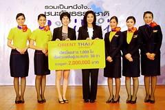 สายการบินโอเรียนท์ ไทยร่วมบริจาคช่วยเหลือผู้ประสบอุทกภัย มูลค่ารวม 2,000,000 บาท