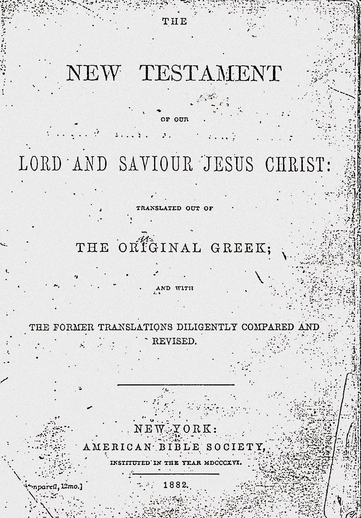 James A Lankford Family Bible Page Seven