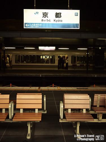 2011Kyoto_Japan_ChapZero_9