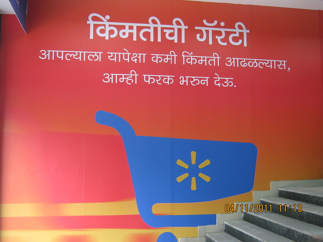 If you find a price lower than ours....'easyday market' challenge, Abhiruchi Mall & Multiplex, Sinhagad Road, Pune 411 041