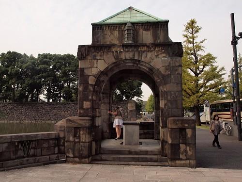 Watchpost