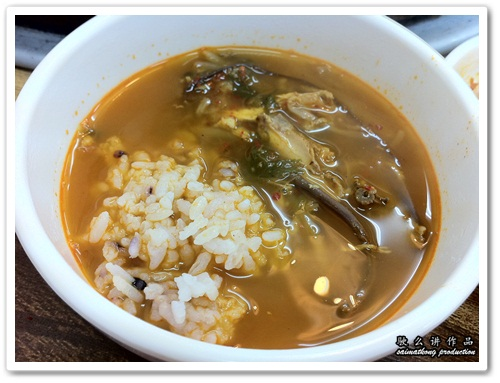 Dak-gye (Spicy Chicken Soup)