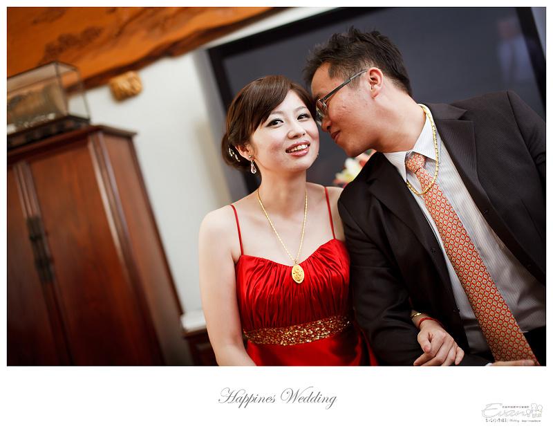 婚禮攝影-Ivan & Hele 文定_150