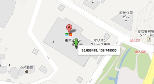 googlemap-2