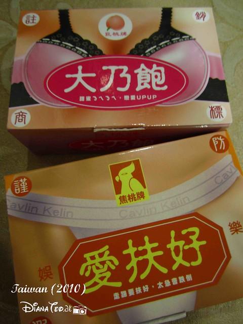 Taiwan's Nasty Souvenir 04