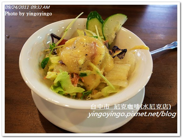 台中市_尼克咖啡(水尼克)20110924_R0042263