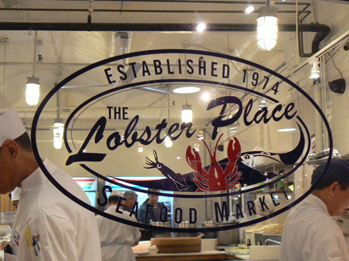 the lobster place 1.jpg