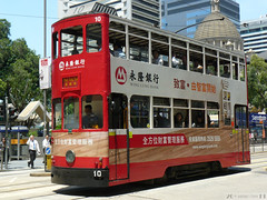 Taking the Ding-Ding (Wing Lung Bank) (Canadian Pacific) Tags: hongkong trolley ad central tram advertisement advert   hongkongisland doubledecker centraldistrict  doubledeck hongkongtramways desvoeuxroad     ap1140268