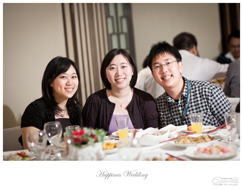 [婚禮攝影]勝彥&姍瑩 婚禮宴客_072