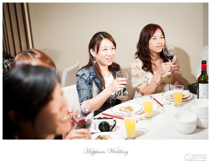 [婚禮攝影]勝彥&姍瑩 婚禮宴客_098