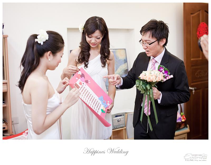 [婚禮記錄]致仲秀騏結婚紀錄_088