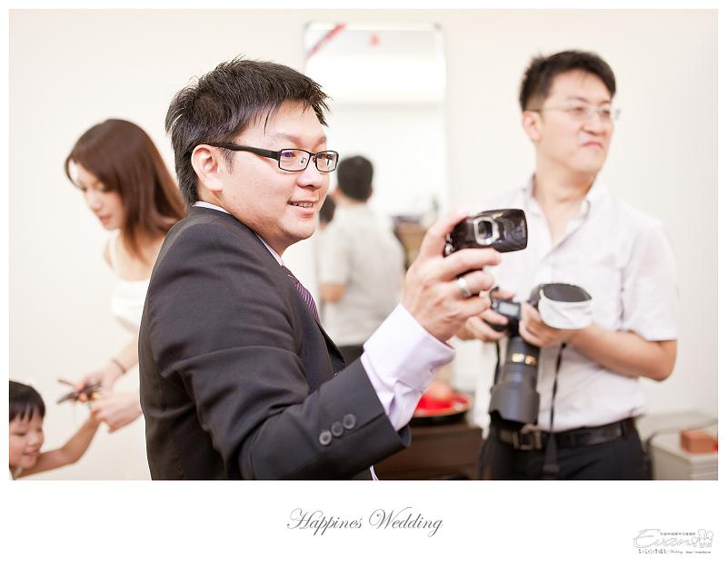 [婚禮記錄]致仲秀騏結婚紀錄_097