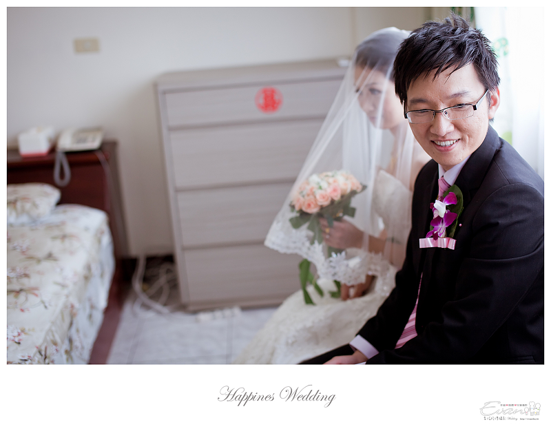 [婚禮記錄]致仲秀騏結婚紀錄_147