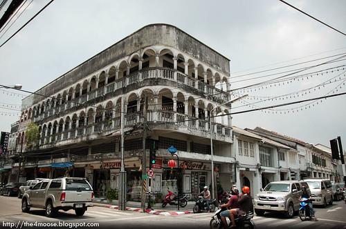 Phuket Town - Yaowarad Road