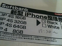DDB85A07-3FE6-4DEE-AA18-6756667F4C02
