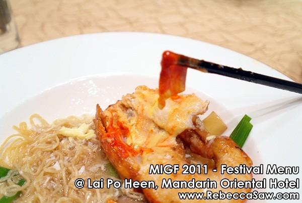 MIGF 2011 - Lai Po Heen, Mandarin Oriental-12