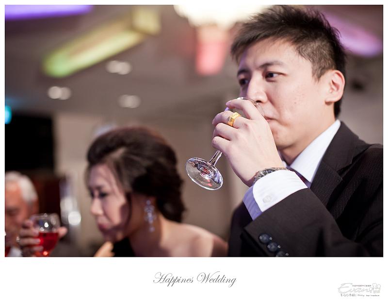 [婚禮攝影]貴元&君怡 文定全記錄_00194