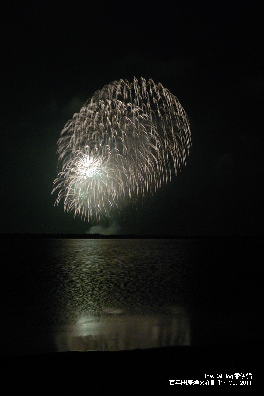 2011_1010_百年國慶煙火在彰化DSC_2869