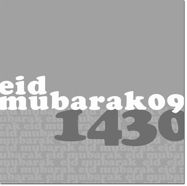 Eid Mubarak 1430 Card