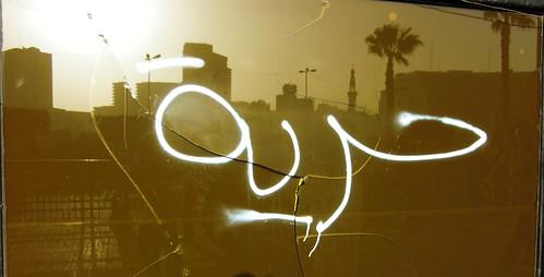 تصوير-داليا العقاد (7) by داليا العقاد