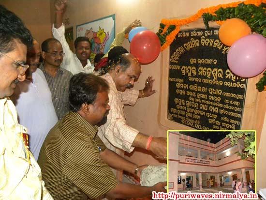 Newly constructed class of Kumharapada Primary School has been inaugurated