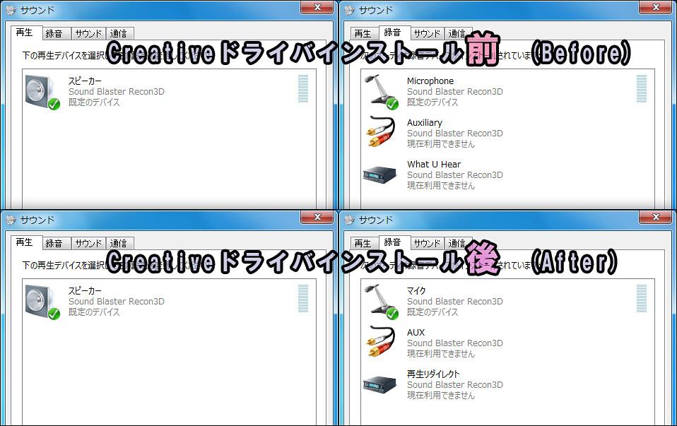 Recon3D_01