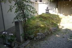 Lady Murasaki Shikibu Grave