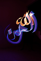 Allah Ar-Rahman (biszign) Tags: light lights graffiti muslim islam led  calligraphy allah islamic jawi lampu khat arrahman kaligrafi diwani  biszign hikarimoji