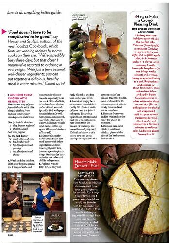 Glamour Magazine: Instant Yum!