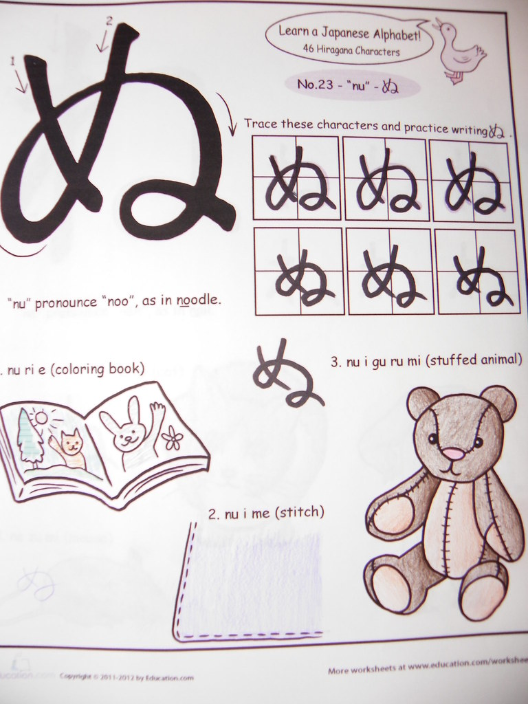 Workbooks japanese hiragana worksheets : The World's Best Photos of japan and lapbook - Flickr Hive Mind