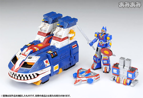 Cosmo Fleet Collection - Sentai Ranger Super EX