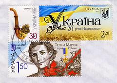 Marken Ukraine (postcardlady1) Tags: stamps briefmarken
