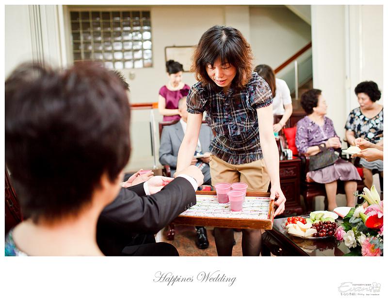 婚禮攝影-Ivan & Hele 文定_087