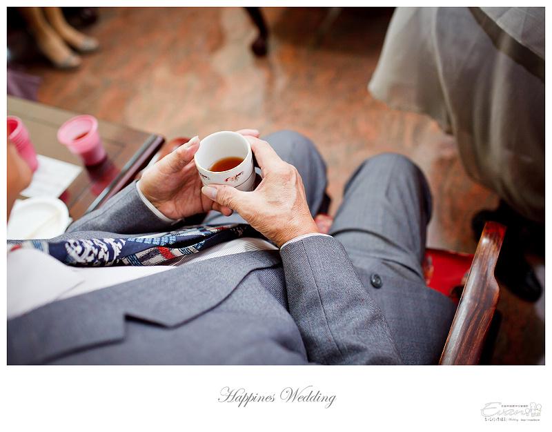 婚禮攝影-Ivan & Hele 文定_109