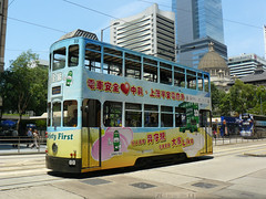 Hong Kong Double-Decker Tram (Safety First) (Canadian Pacific) Tags: hongkong trolley no central tram number 88   hongkongisland doubledecker centraldistrict  doubledeck hongkongtramways desvoeuxroad    ap1140269
