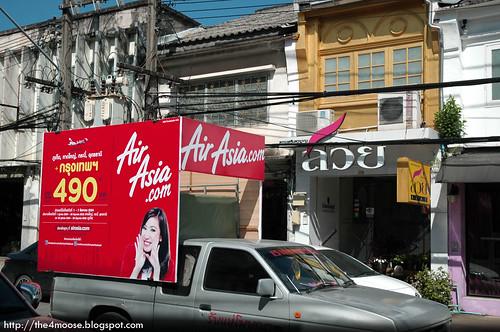 Phuket - Yaowarad Road