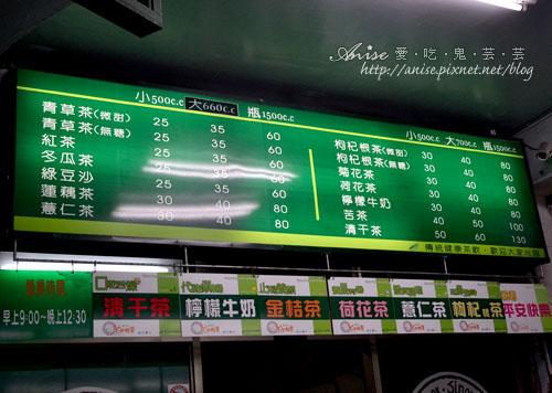 台東小吃美食017.jpg