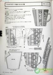 Caneca patchwork (Nena Matos) Tags: patchwork desenho disegno molde grafico tecidos canecas stoffa tassa xicara