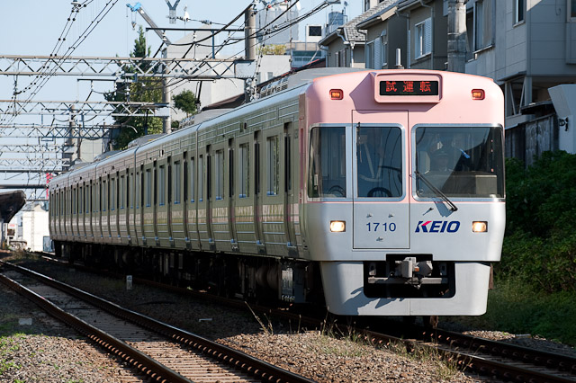 京王電鉄井の頭線1000系1010F 試運転