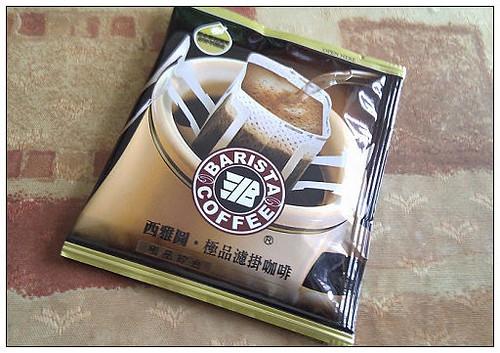 20111027濾掛咖啡