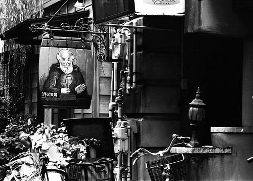 TOKYO INSIDE - お茶の水・神田 V