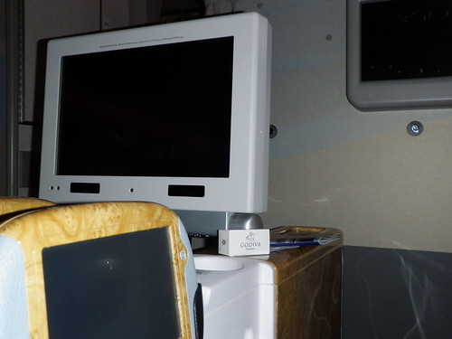 Emirates Business Class Screen