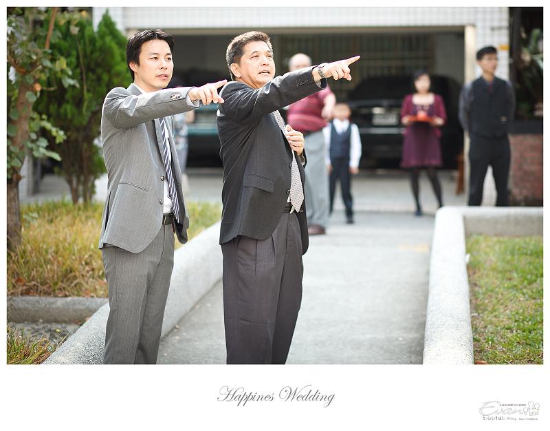 婚禮攝影-Ivan & Hele 文定_065