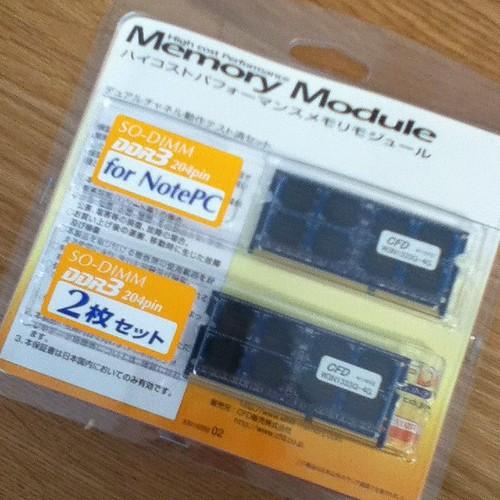 iMacメモリ交換「W3N1333Q-4G」