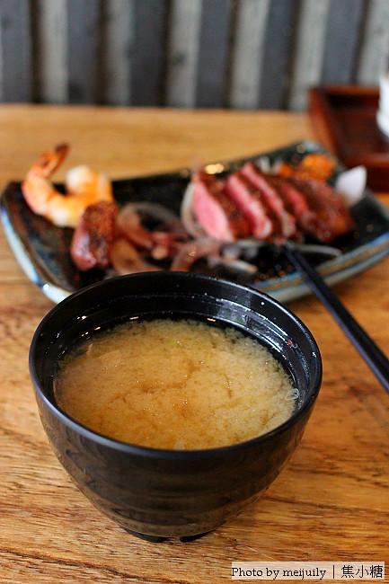 maika日式燒烤定食13