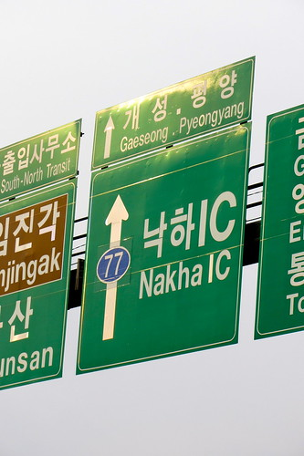 This way to Pyeongyang.