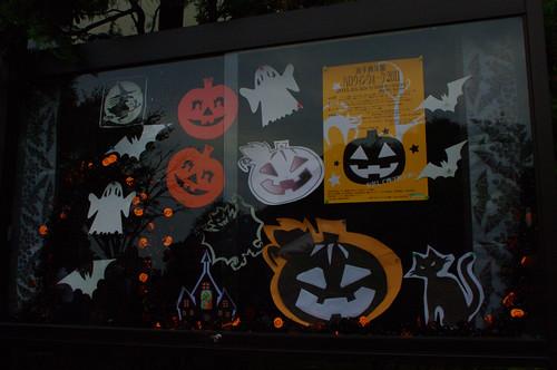 Yokohama Yamate Halloween Walk 2011-1 IMGP8191
