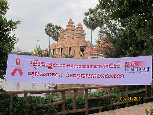 Cambodia WAD Testing 6