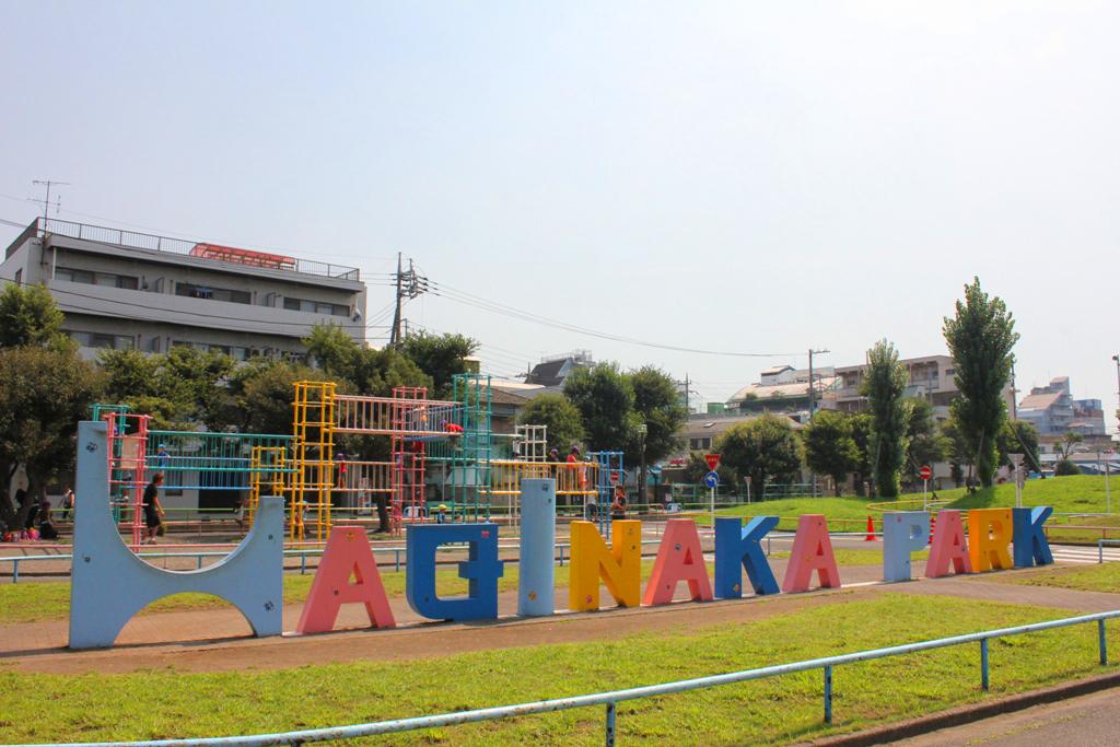 Haneda walking guide (4)